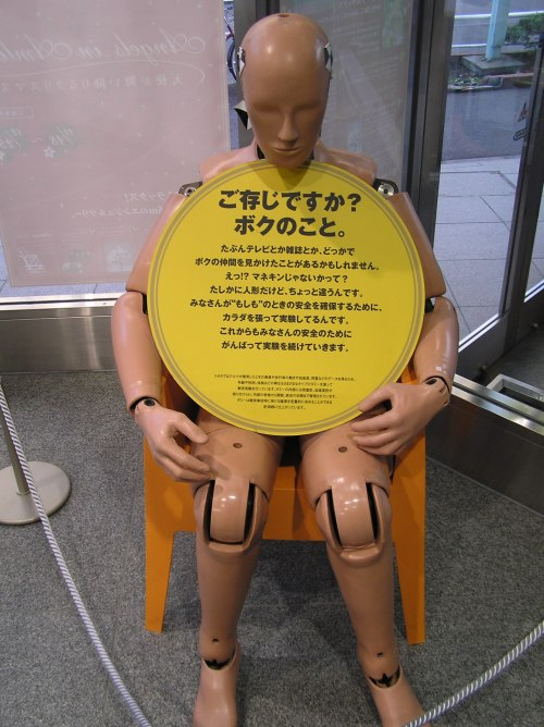 crash-test-dummy